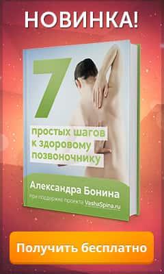 Сустафлор Инструкция Отзывы Цена Где Купить - фото 2